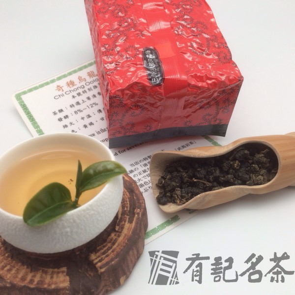 奇種烏龍茶-高山-1200/斤 Chi Chong Oolong-High Mtn.-Orange Label