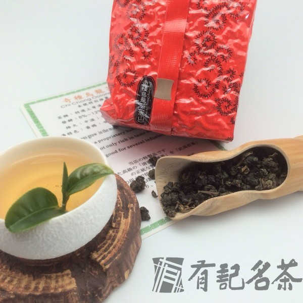奇種烏龍茶-高山-6400/斤 Chi Chong Oolong-High Mtn.-Gold Label
