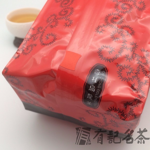 奇種烏龍茶-包種 -1200/斤 Chi Chong Oolong-Pouchong-Orange Label