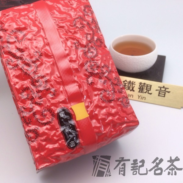 鐵觀音茶-1600/斤 Tieguanyin-Yellow Label