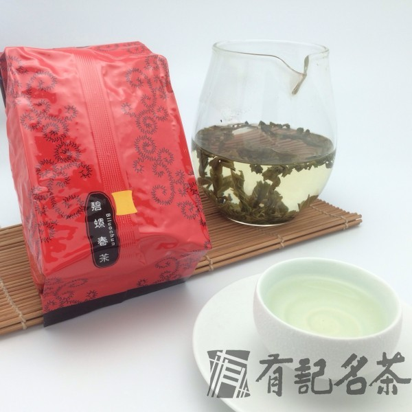 碧螺春茶-1600/斤 Green Tea-Yellow Label